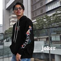 JOKER | JR000006422