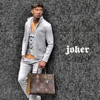 JOKER(ジョーカー)のスーツ/セットアップ