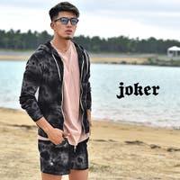 JOKER | JR000006354