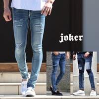 JOKER | JR000006381