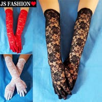JS FASHION(ジェーエスファッション)の小物/手袋