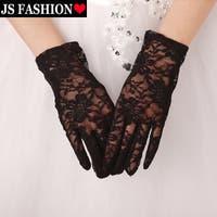 JS FASHION | JSFW0004043