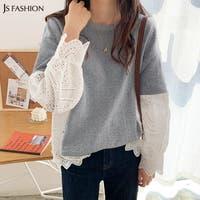 JS FASHION(ジェーエスファッション)のトップス/トレーナー