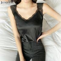 JS FASHION(ジェーエスファッション)のトップス/キャミソール