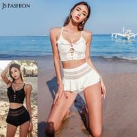JS FASHION(ジェーエスファッション)の水着/ビキニ