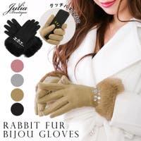 JULIA BOUTIQUE(ジュリアブティック)の小物/手袋