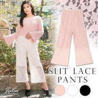 JULIA BOUTIQUE(ジュリアブティック)のパンツ・ズボン/パンツ・ズボン全般
