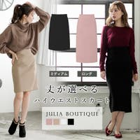 JULIA BOUTIQUE | BA000004700
