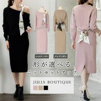 JULIA BOUTIQUE | BA000004732