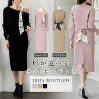 JULIA BOUTIQUE(ジュリアブティック) | BA000004732