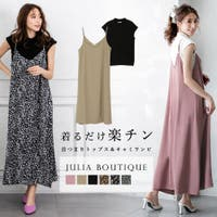 JULIA BOUTIQUE | BA000004780