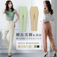 JULIA BOUTIQUE(ジュリアブティック)のパンツ・ズボン/テーパードパンツ