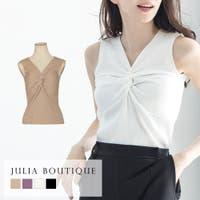 JULIA BOUTIQUE | BA000004896