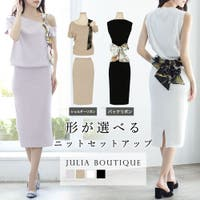 JULIA BOUTIQUE | BA000004851