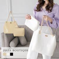 JULIA BOUTIQUE(ジュリアブティック) | BA000004788