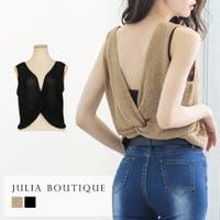 JULIA BOUTIQUE | BA000004892