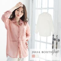 JULIA BOUTIQUE | BA000004855