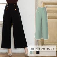 JULIA BOUTIQUE | BA000005040