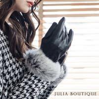 JULIA BOUTIQUE | BA000005042