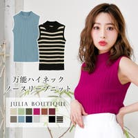 JULIA BOUTIQUE | BA000003994