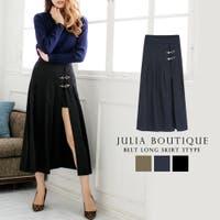 JULIA BOUTIQUE(ジュリアブティック)のスカート/ロングスカート・マキシスカート