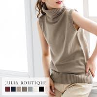 JULIA BOUTIQUE | BA000004209