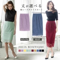 JULIA BOUTIQUE | BA000004375