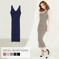 JULIA BOUTIQUE(ジュリアブティック) | BA000004526