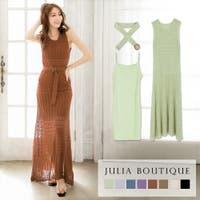 JULIA BOUTIQUE(ジュリアブティック) | BA000004533
