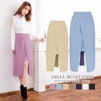 JULIA BOUTIQUE(ジュリアブティック)のスカート/タイトスカート