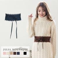 JULIA BOUTIQUE(ジュリアブティック) | BA000003614