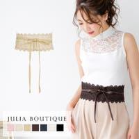JULIA BOUTIQUE(ジュリアブティック)の小物/ベルト