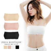 JULIA BOUTIQUE(ジュリアブティック)のトップス/チューブトップ・ベアトップ