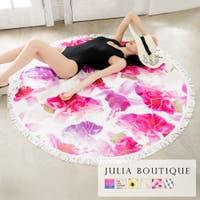 JULIA BOUTIQUE | BA000004570