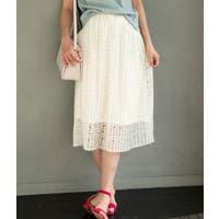 ViS (ビス )のスカート/プリーツスカート