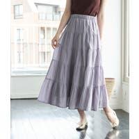 ROPE' PICNIC(ロペピクニック)のスカート/ティアードスカート