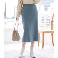 ROPE' PICNIC(ロペピクニック)のスカート/ロングスカート