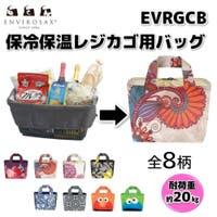 かじはら雑貨店(カジハラザッカテン)のバッグ・鞄/エコバッグ