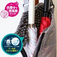 かじはら雑貨店(カジハラザッカテン)の小物/傘・日傘・折りたたみ傘