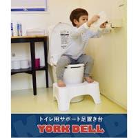 かじはら雑貨店(カジハラザッカテン)のバス・トイレ・掃除洗濯/トイレ用品