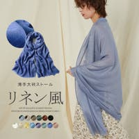 karei(カレイ)の小物/ストール