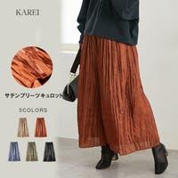 karei | KRIW0001178