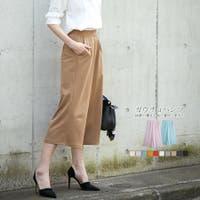 karei(カレイ)のパンツ・ズボン/ガウチョパンツ