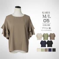 karei(カレイ)のトップス/その他トップス