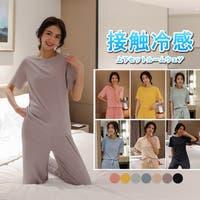 karei(カレイ)のルームウェア・パジャマ/部屋着