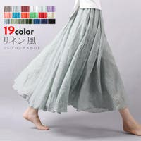 karei(カレイ)のスカート/ロングスカート・マキシスカート