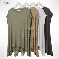 karei(カレイ)のトップス/Tシャツ