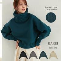 karei | KRIW0001179