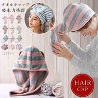 karei(カレイ)の帽子/キャップ