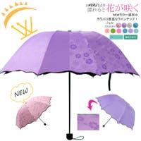 karei(カレイ)の小物/傘・日傘・折りたたみ傘